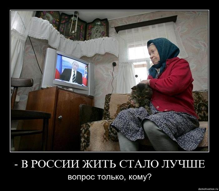 древности картинки про плохую жизнь в россии последние годы екатерина
