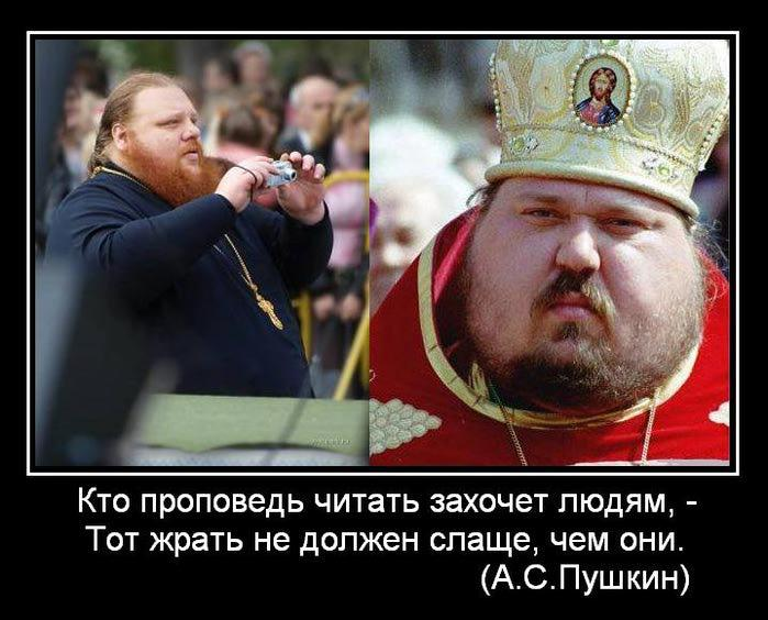 Grigory Grabovoy  Wikipedia