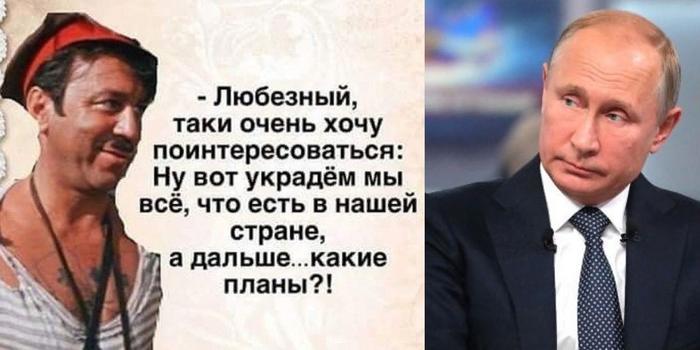 Президент негр бардак абрамыч