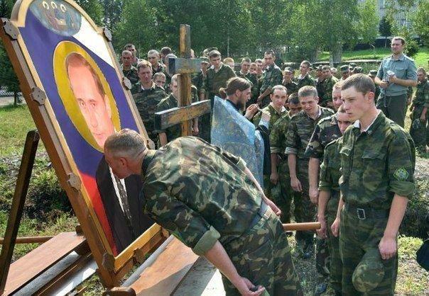 Картинки по запросу на коленях перед иконой путина