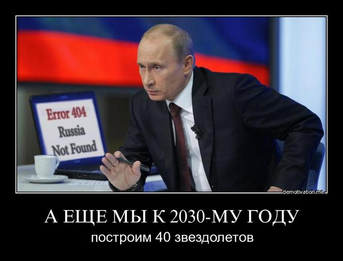 Картинки по запросу Путин подарил более 111 млрд долларов. Аттракцион неслыханной щедрости