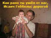 7246eb2298698f0c411facef882a20a6.jpg