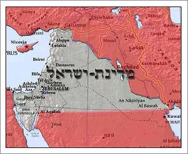 Great-Israel2-jpg