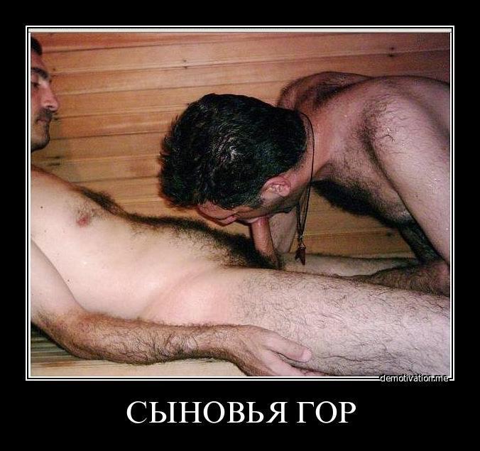 порно армяне ебут