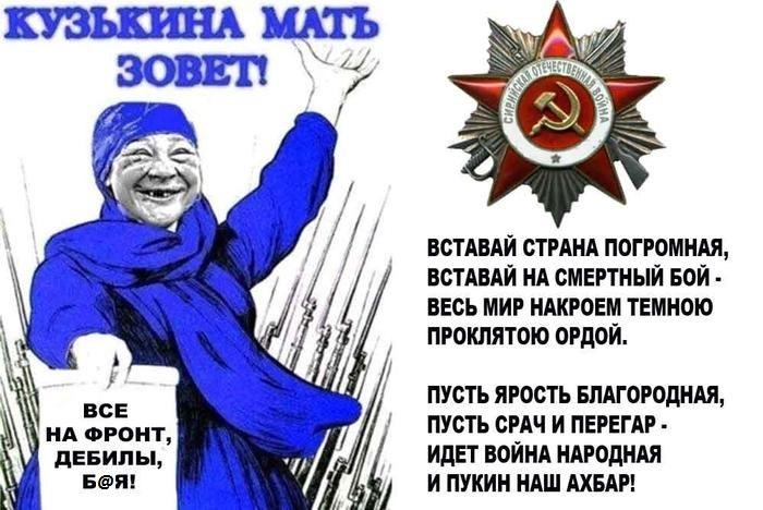 Путін створив в армії РФ Головне військово-політичне управління - замполіти будуть у кожній роті - Цензор.НЕТ 3500