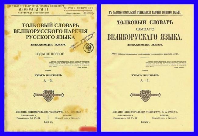Словарь академии российской диск