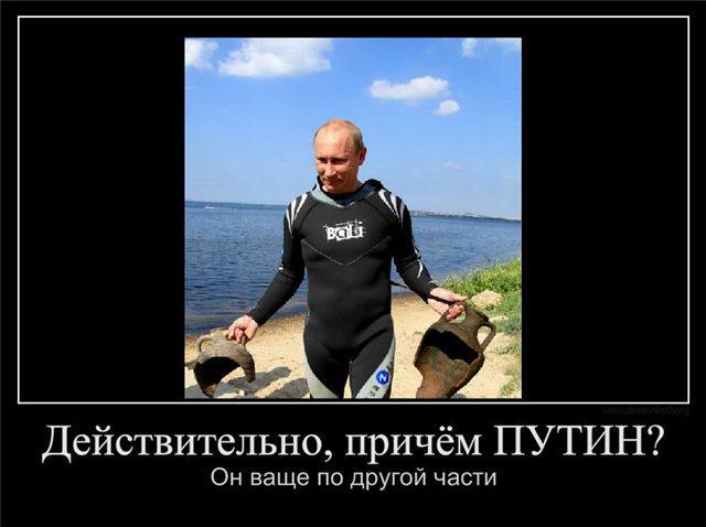 ева лисовская: худшая из олимпиад это путин виноват телевизор, телефон, аудио