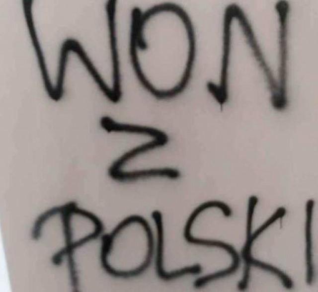 1563264902-nadpisi-protiv-ukraincev-v-polshe-1