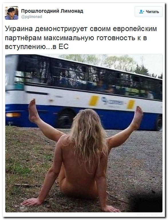 Звонок прикол гастарбайтер проститутке