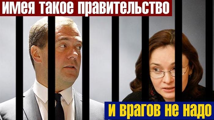 Правительство РФ вышло на тропу войны с бедностью