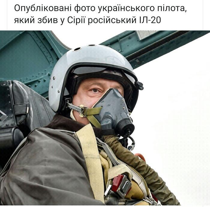 Опубліковано кадри з місця катастрофи МіГ-31 російської армії - Цензор.НЕТ 3766