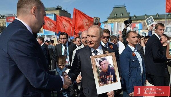 СБУ не пустила в Украину гражданина РФ, который ехал в Одессу для провокаций во время годовщины трагедии 2 мая - Цензор.НЕТ 1026