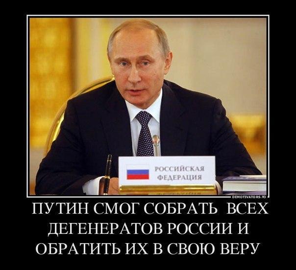 комплект при путине вымерших русские ткани