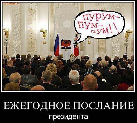 Порошенко намерен обратиться с посланием к Раде в четверг, - Гончаренко - Цензор.НЕТ 6621