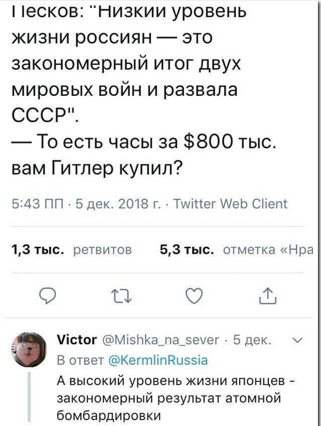 думаю, что Интим с русской женщиной может лудшего