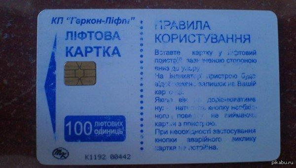 1445881215-1264308479