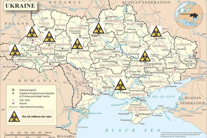 Биолаборатории на украине.jpg