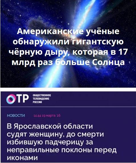 Изображение - savepic.net — сервис хранения изображений