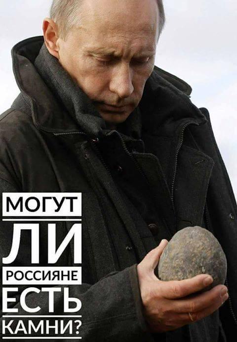 Россия приуменьшила свои потери в недавних боях за Пальмиру в Сирии, - Reuters - Цензор.НЕТ 9693