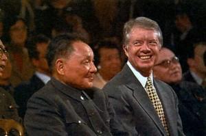 Встреча Дэн Сяопина с американским президентом Джимми Картером. Фото 1979 г.