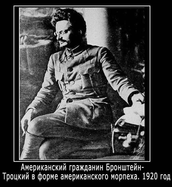Trotski-morpeh_jpg.jpg