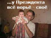 7ebd06f71327098fcc2a602e25d2fbea.jpg