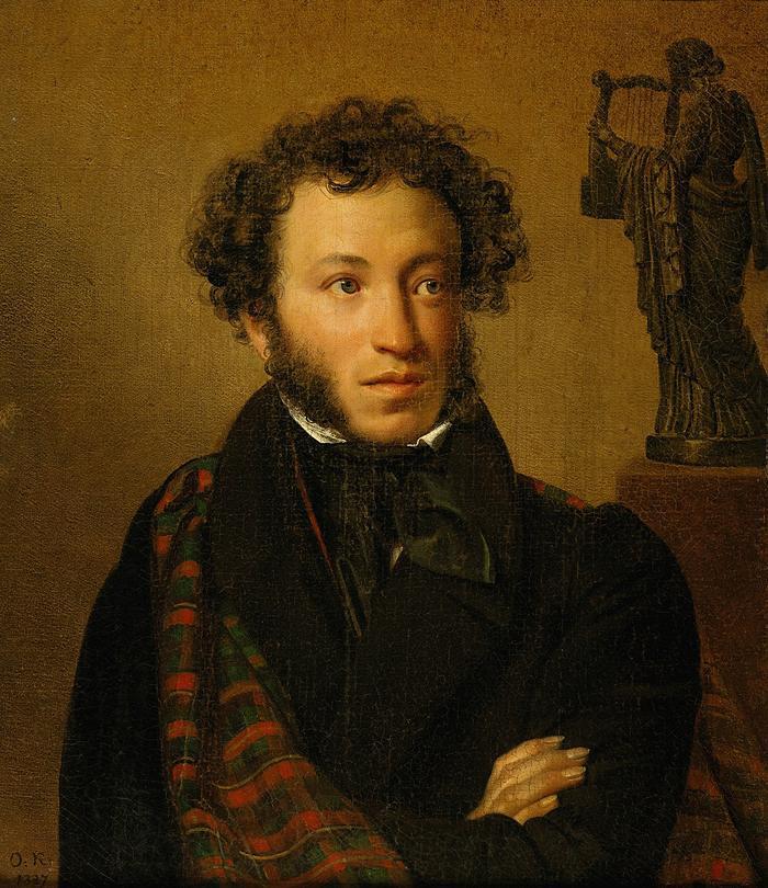 Картинки по запросу пушкин фото
