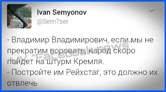 """Вятрович о штурме рейхстага под Москвой: """"Должно звучать угрожающе, а звучит карикатурно. Все, что Россия может теперь - это повторять себе, что она еще что-то может"""" - Цензор.НЕТ 4650"""
