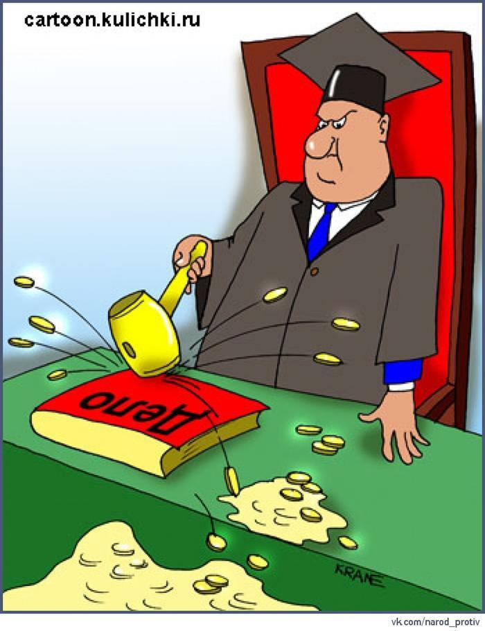 смешная картинка осуждаю петрушки можно базилик