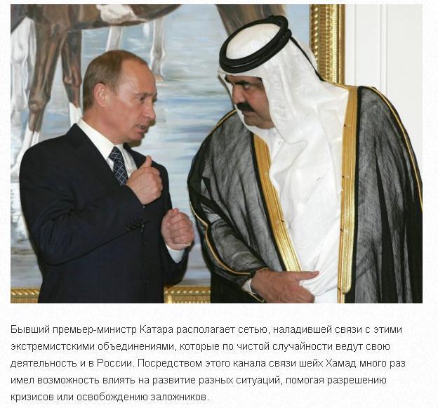 Секс с арабскими принцами