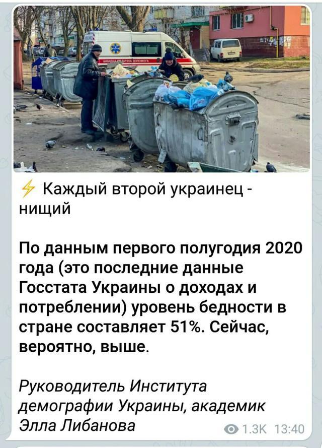 IMG-20210127-171010-301