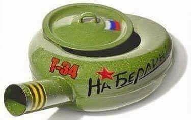 ОБСЕ зафиксировала похоронные фургоны, въезжавшие из РФ на Донбасс - Цензор.НЕТ 6920