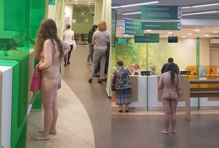 женщина голые фото