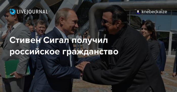 В Госдуме предложили упростить получение российского гражданства за инвестиции: Экономика и бизнес Newsland – комментарии, дискуссии и обсуждения новости