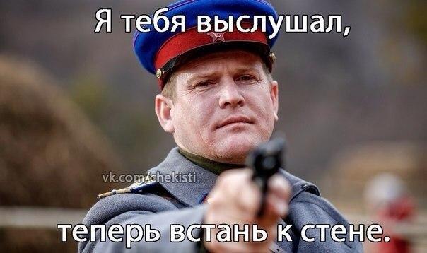 Картинки по запросу русофобы фото