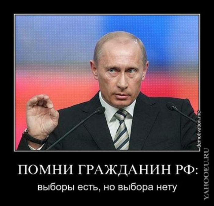 Взрыв в Санкт-Петербурге - теракт, - заявление Путина - Цензор.НЕТ 175