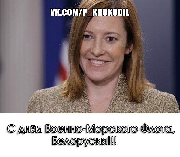 Картинки по запросу белорусский пропагандон фото коллаж