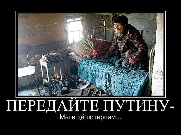 Власти Крыма хотят изъять 171 земельный участок у граждан для строительства трассы - Цензор.НЕТ 5658