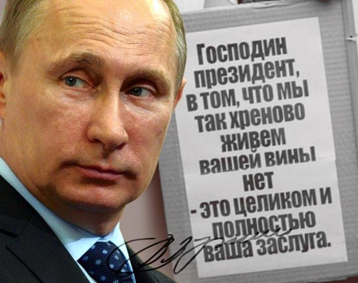 Пєсков помістив Путіна на вершину політичного Олімпу і заявив про відсутність конкурентів - Цензор.НЕТ 2708