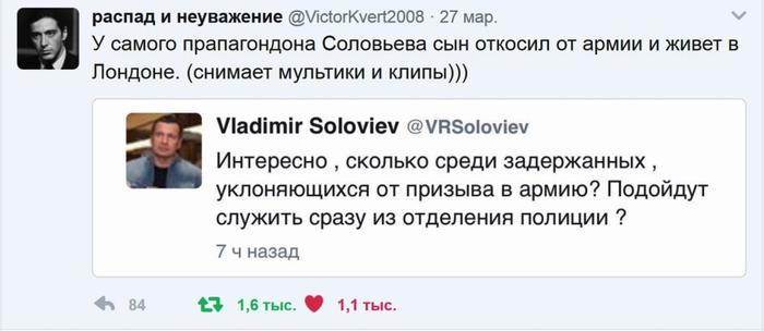 Навальный политическая проститутка моему