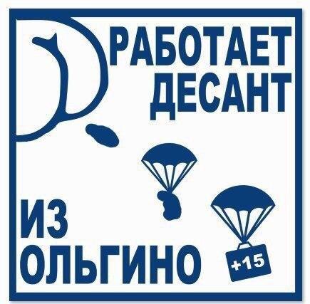 На бордах із закликом зробити вирішальний вибір 21 квітня тепер зображений лише Порошенко - Цензор.НЕТ 7931
