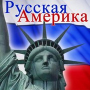 Russia USA community