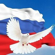 Русские мы