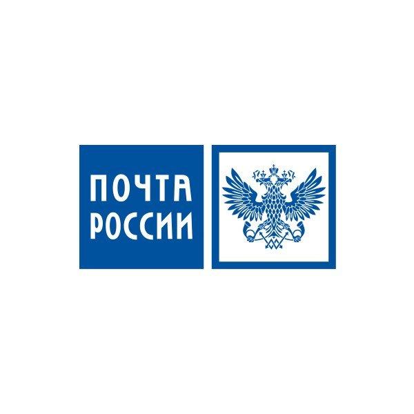 почта россии отслеживание открытки