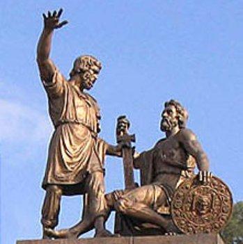 Картинки по запросу памятник минину и пожарскому на красной площади