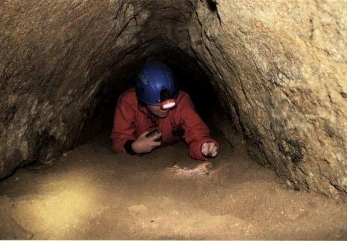 Знакомства подземные