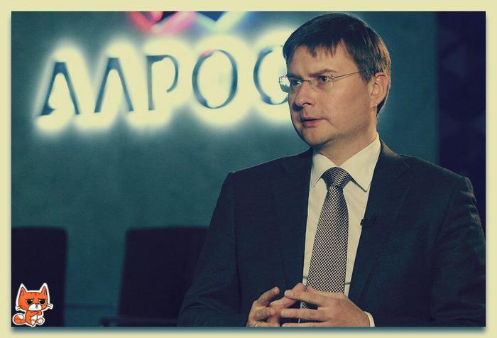 Сергей Сергеевич Иванов. Фото из сети Интернет