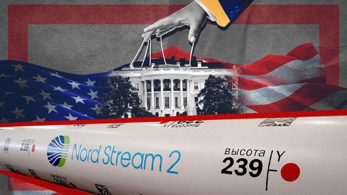 """Аналитик посоветовал Киеву не обольщаться мыслью о влиянии на США и """"СП-2"""""""