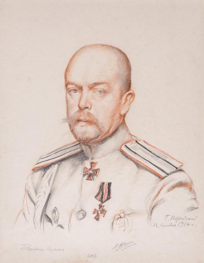 Полковник Скалон (1916) (Художник Г. С. Верейский)