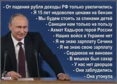 Путин и его клан готовы залить всю страну кровью, защищая наворованное